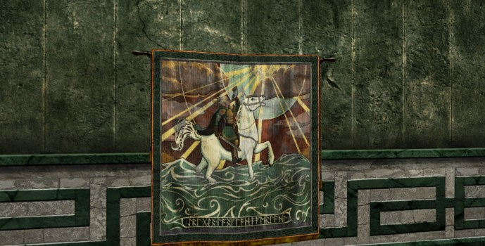 Tapestry of Eorl's Crossing