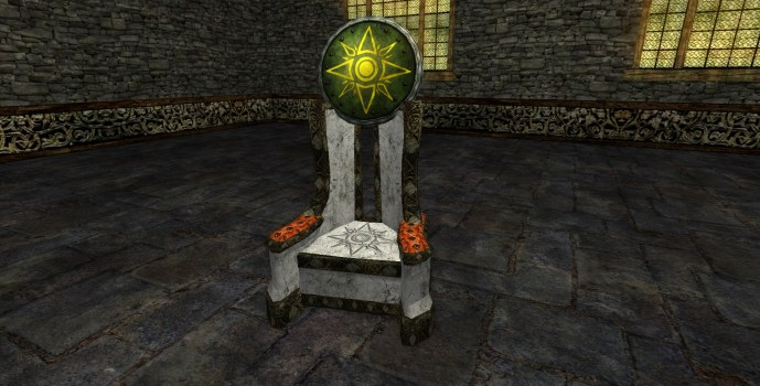 Watchful Seat of Meduseld