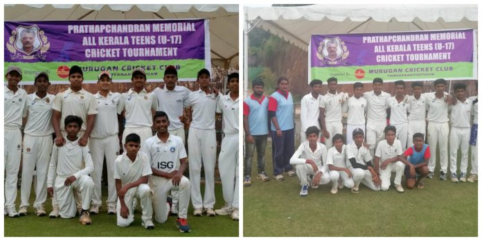 Prathapachandran Memorial all Kerala teens Cricket tournament organised by Murugan cricket club