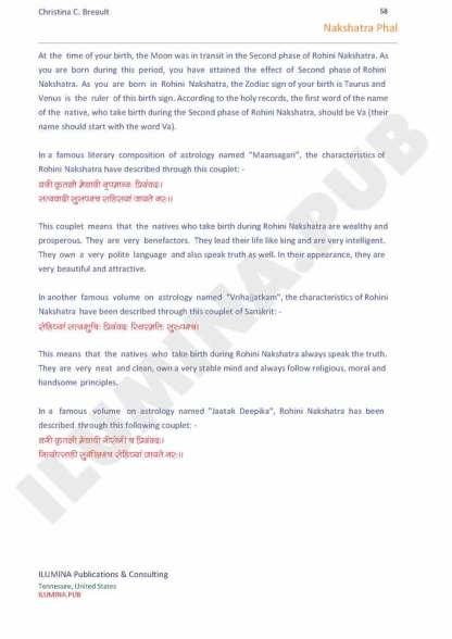 Vedic Horoscope Report - Page 58