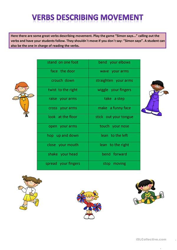 Verbs Describing Movement Worksheet