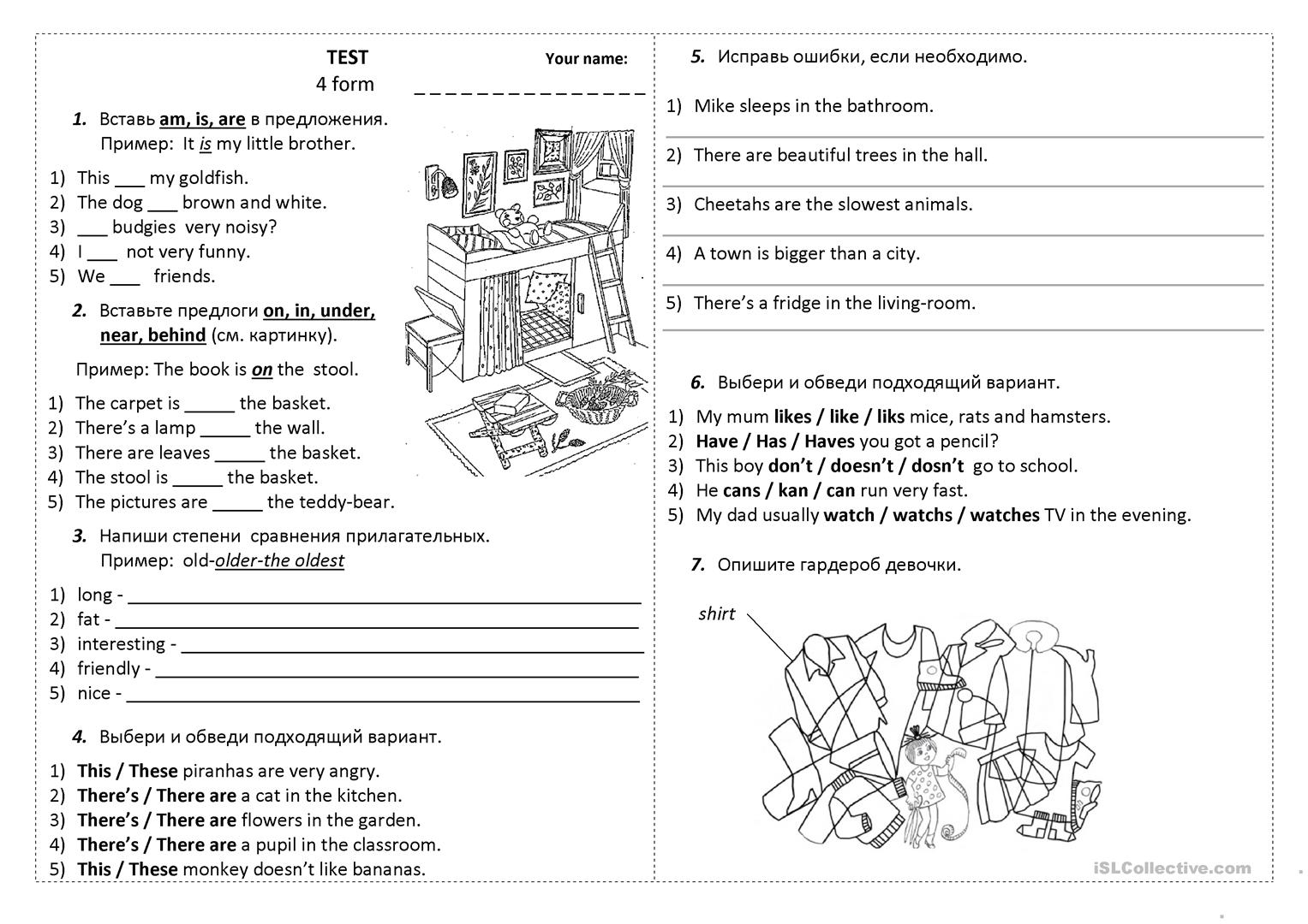 Test House Clothes Worksheet