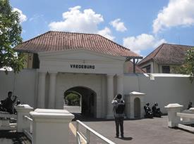 Benteng Vedeburg