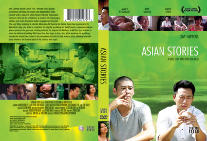 DVD Cover