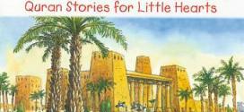 Story of Prophet Hud (pbuh)