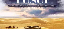 Story of Prophet Yusuf (AS)