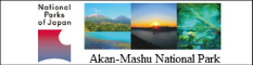 Akan-Mashu National Park