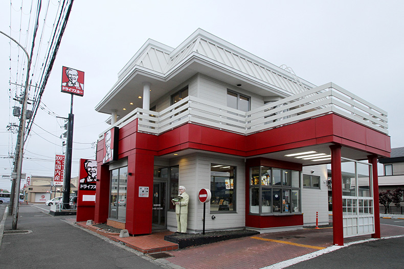 Kentucky Fried Chicken Kushiro Aikoku