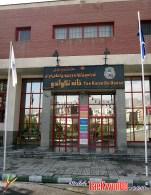 2010-11-03_(1869)x_TaekwondoPlanet_Greece-en-Iran_640_06