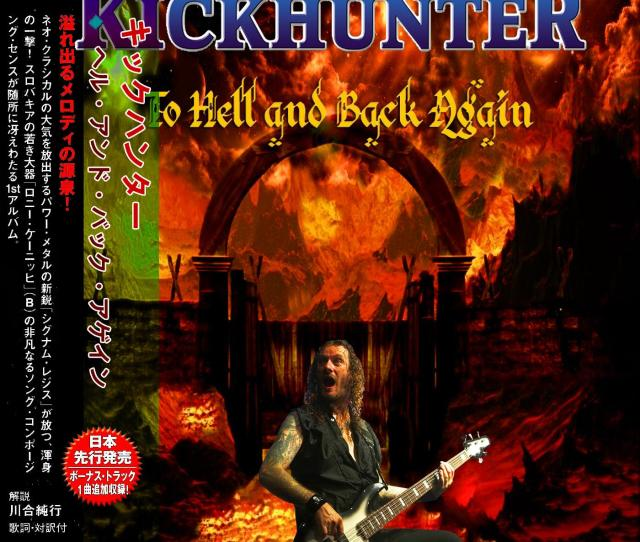 Kickhunter To Hell And Back Again Japanese Edition Compilation