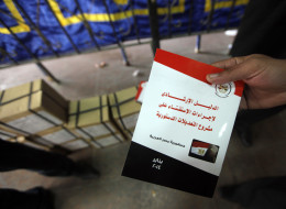 ONLY 7.5 PERCENT OF EGYPTIANS VOTED DURING INITIAL TWO DAYS