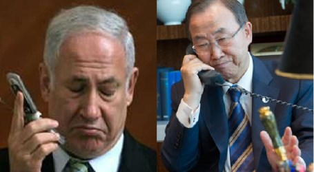 WIKILEAKS: BAN WORKS WITH ISRAEL AND USA TO UNDERMINE UN REPORT
