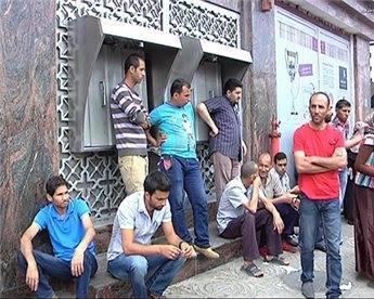 Gaza Employees