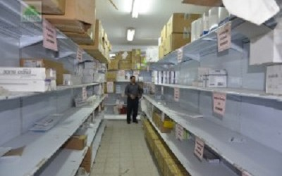 MEDICINES CRISIS IS GETTING WORSE IN GAZA