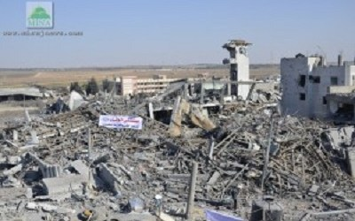 GAZA RECONSTRUCTION NEED MORE THAN US$6 BILLION