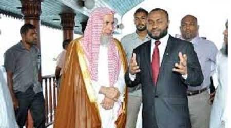 MALDIVE SETS TO BUILD A HOTEL IN MECCA