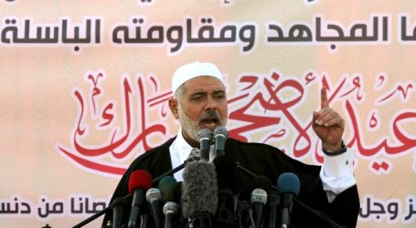 HAMAS LEADER VOWS TO MAINTAIN RESISTANCE AND RECONCILIATION