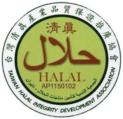 halal-taiwan