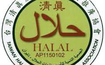 TAIWAN APPLIES HALAL SYSTEM OF MUI VERSION