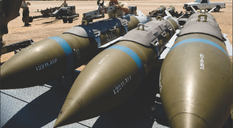 US TO SEND 3,000 SMART BOMBS TO ISRAEL