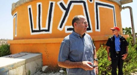 ZIONIST MINISTER YA'ALON PAVES THE WAY TO STEAL MORE PALESTINIAN LANDS IN WEST BANK