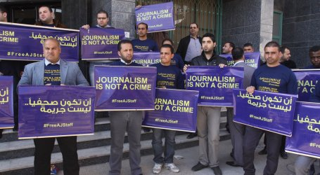 AL JAZEERA AMERICA TO MARK THE YEAR ANNIVERSARY OF THE ARREST OF THEIR JOURNALISTS