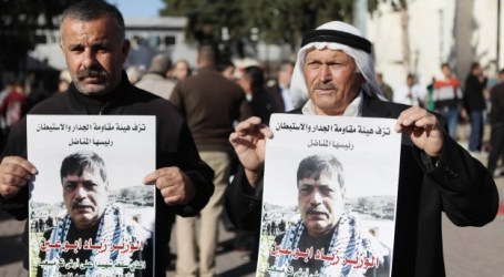TURKEY CONDEMNS ISRAEL FOR PALESTINIAN OFFICIAL'S DEATH