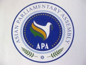 ASIAN PARLIAMENTARY ASSEMBLY CONDEMS ISRAEL'S OFFENSIVE ON PALESTINIAN HOLY SITES