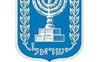 ISRAEL AFRAID OF DWINDLING GLOBAL STANDING