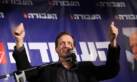 ZIONIST CANDIDATES: WE WILL NEITHER NEGOTIATE WITH HAMAS, NOR RELEASE CAPTIVES