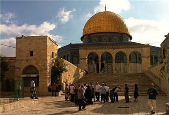 ISRAEL COURT BANS FOUR WOMEN FROM ENTERING AQSA COMPOUND