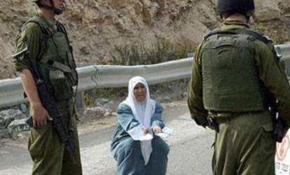 PALESTINIAN GIRL KIDNAPPED BY IOF AT ZAATARA CHECKPOINT