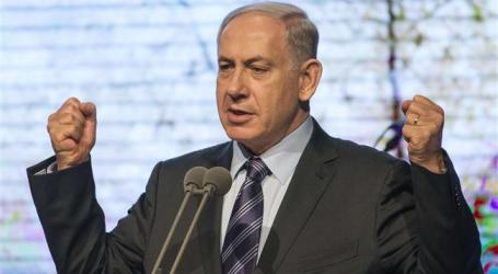 ISRAEL TO KEEP FREEZE ON PALESTINIAN TAX REVENUE IN PLACE
