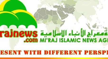 "MI'RAJ NEWS AGENCY ""MINA"" LAUNCHED IN INDONESIA"