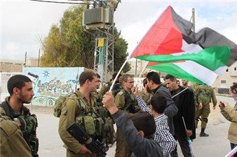THREE PALESTINIANS INJURED IN WEEKLY QALQILIYA MARCH