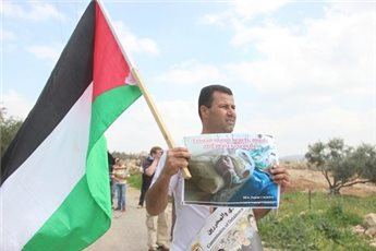 ISRAELI FORCES SUPPRESS WEEKLY BILIN MARCH