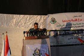 DR. ZAQOUT: HAMAS IS THE FIRST DEFENDER OF EGYPTIAN SECURITY