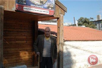 ISRAEL ORDERS PALESTINIAN FAMILY TO EVACUATE SHEIKH JARRAH HOUSE