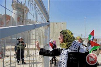 GAZA WOMEN PROTEST IN FRONT OF UNRWA HEADQUARTERS