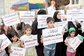 LOCAL COMMITTEE WARNS OF POLITICAL PRISONERS' CONDITIONS