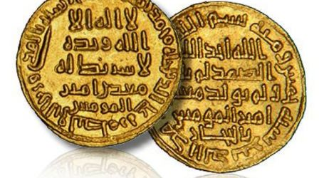 COULD ISLAMIC FINANCE PRODUCE SUSTAINABLE AND SUPERIOR ECONOMIES?