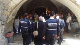 ISRAELI POLICEWOMEN APPOINTED FOR SUPPRESSING JERUSALEMITE WOMEN