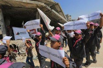 MAVI MARMARA ATTACK REMEMBERED IN GAZA