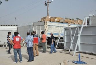 TURKISH GOVERNMENT RELEASES KOBANI AID DATA