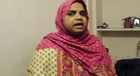 BLIND MUSLIM DENIED RENT FLAT BECAUSE SHE IS MUSLIM