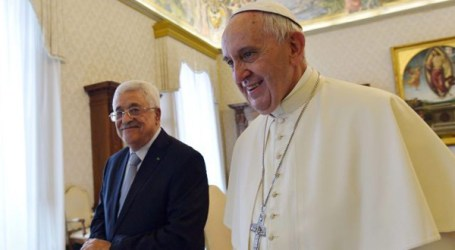 VATICAN DENIES ISRAEL REQUEST TO SEE PALESTINE TREATY