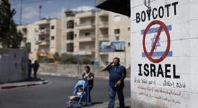 ARAB LEAGUE TO HOST CONFERENCE ON BOYCOTT OF ISRAELI  SOON
