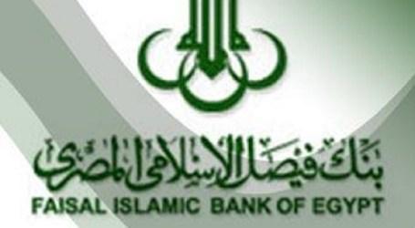 EGYPTIAN ISLAMIC BANK IN TALKS TO FINANCE MEDIUM-CLASS HOUSING UNITS