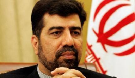 FORMER IRANIAN AMBASSADOR MISSING AFTER STAMPEDE IN SAUDI