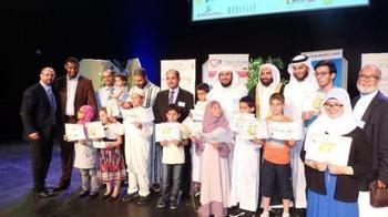 QURAN MEMORIZATION COMPETITION HELD IN FRANCE